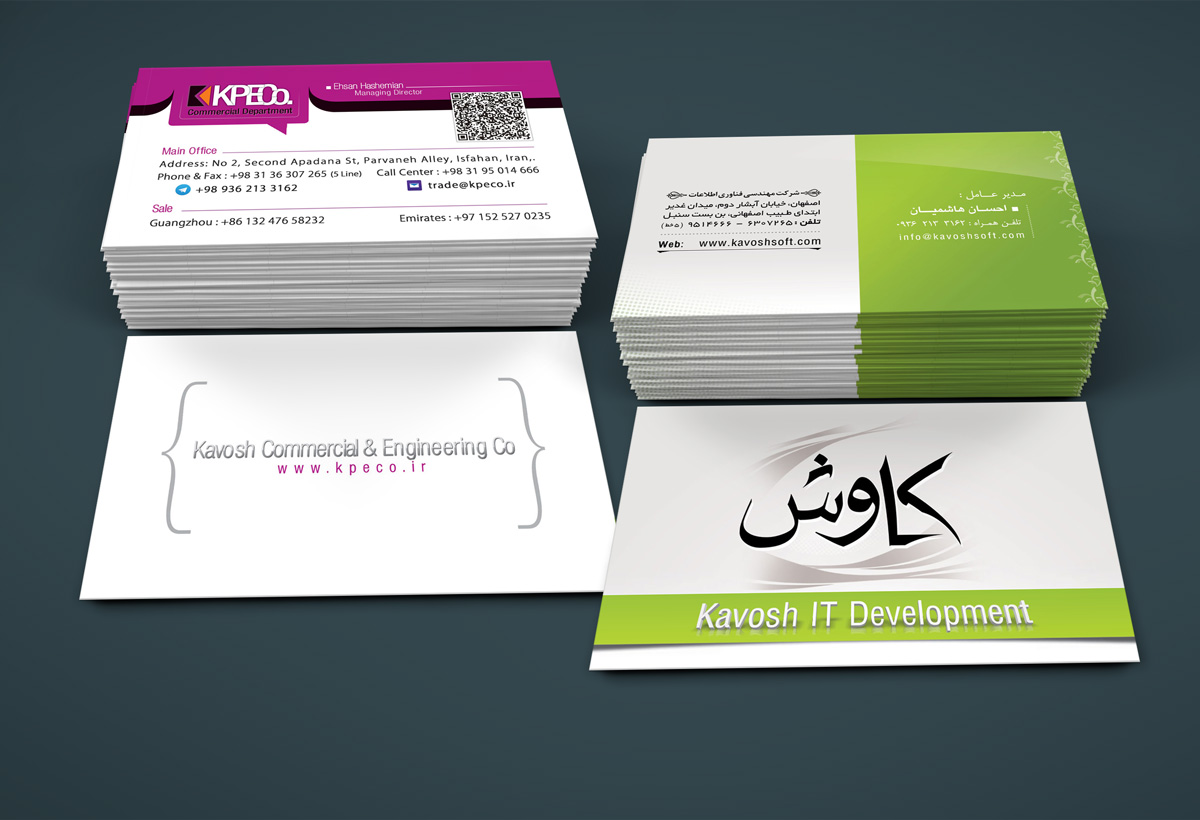 Kavosh IT Development - Designing the business card